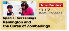 Special Screenings Remington and the Curse of Zombadings