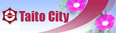Taito City Official Site